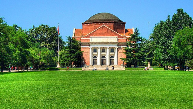 The Schwarzman Scholars will offer a one year master's degree program at Schwarzman College on the campus of Tsinghua University, pictured above. (Photo by Jon Parry via Flickr)