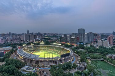 Beijing,China-June 12th,2016:Beijing Workers Stadium football matches are being held, China Beijing fans cheer for the football team.