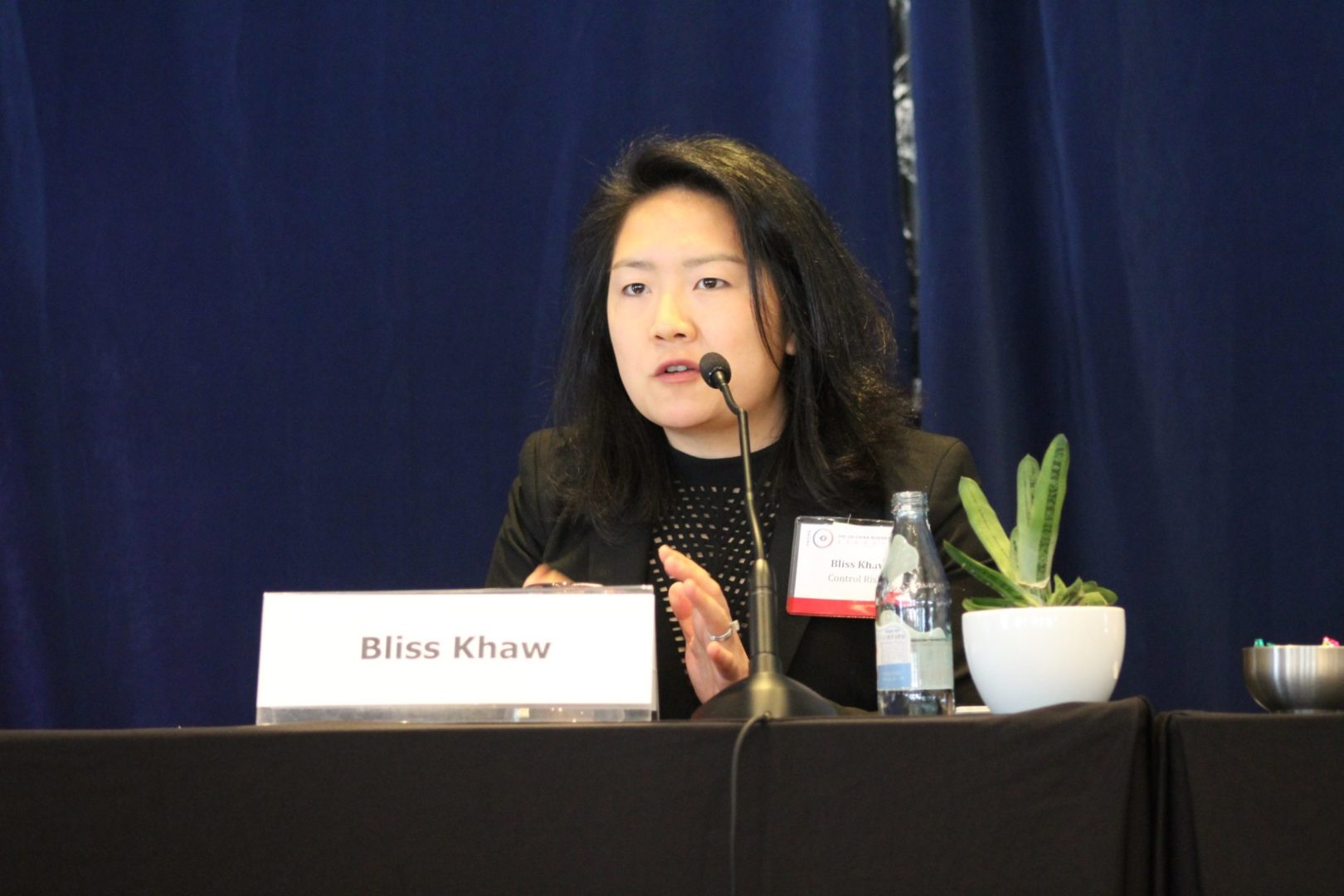 USCBC 45th Annual Membership Meeting - China Business Review