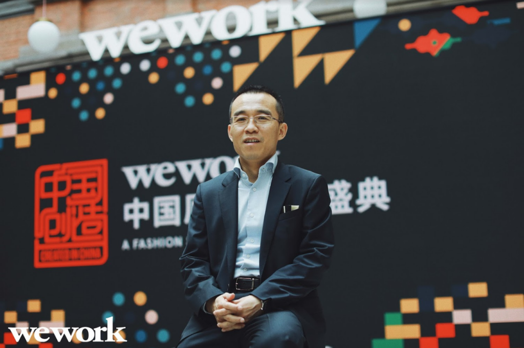 Alan Ai, WeWork's General Manager for Greater China