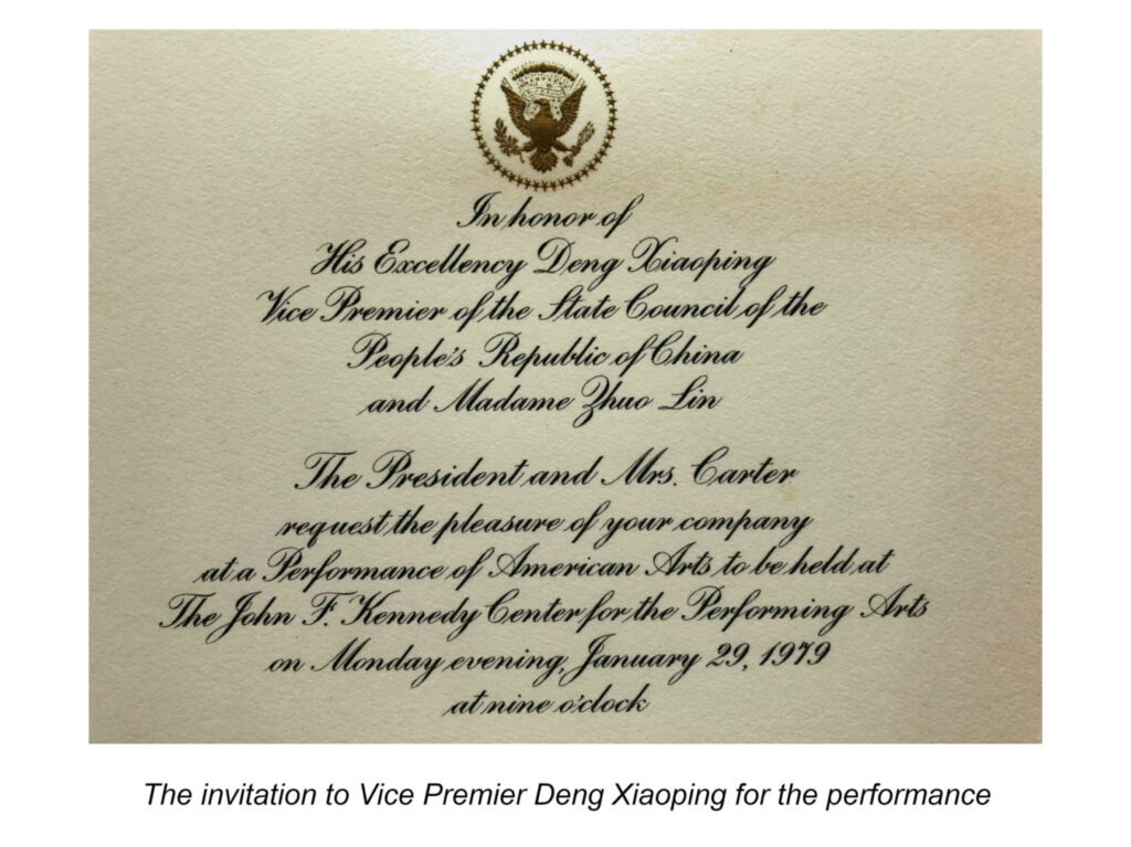 The invitation to Vice Premier Deng Xiaoping for the performance