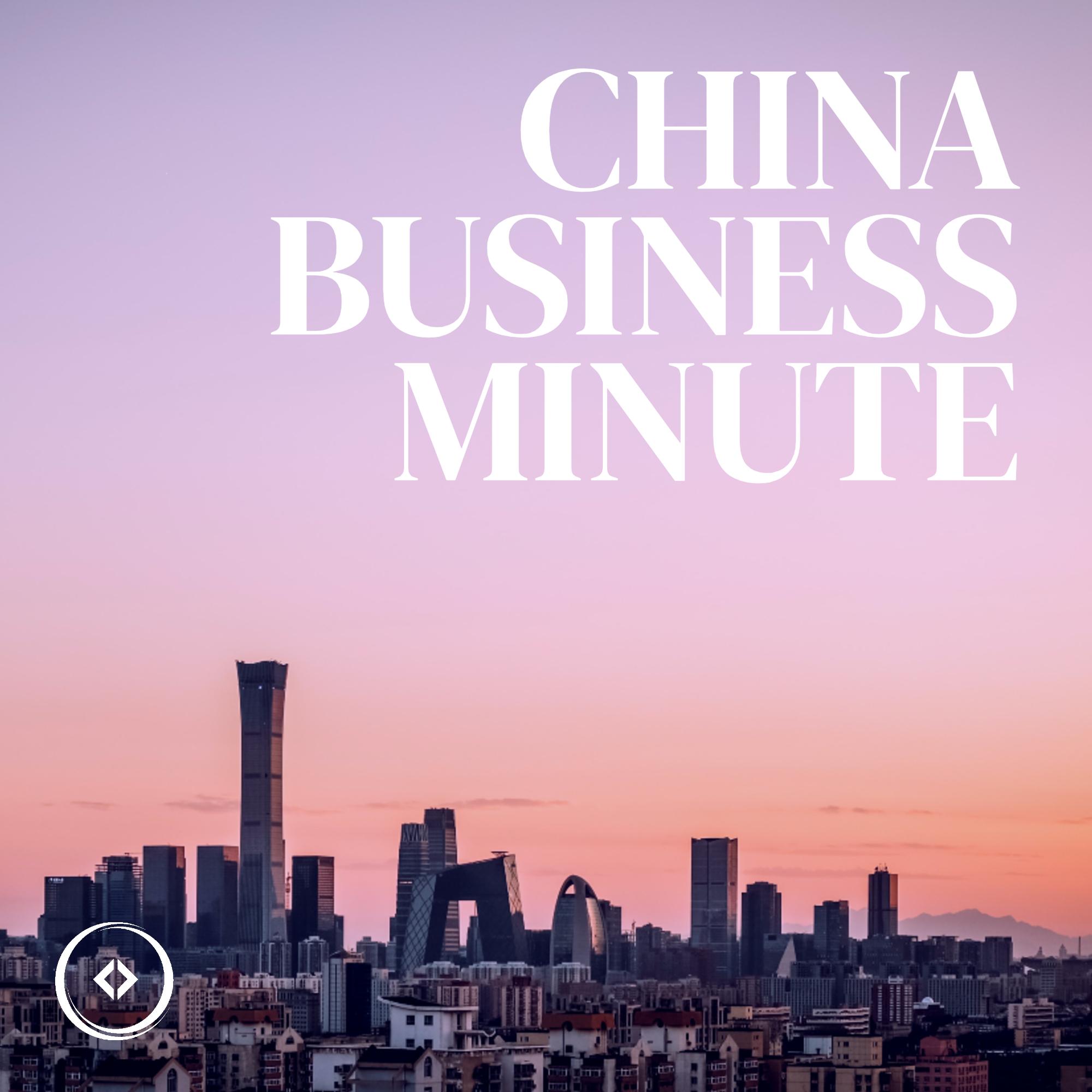Navigating China's evolving government procurement market